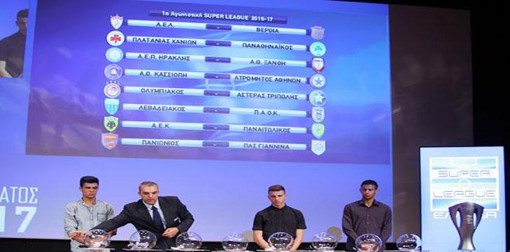 super league 2016 17