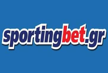 Sportingbet Προσφορές*