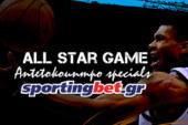 All Star Game με Giannis ..Specials!