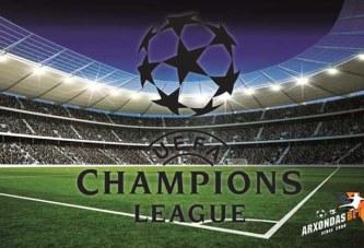 Προγνωστικά Champions League: Για πολλά κέρδη