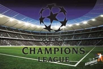 Προγνωστικά στοιχήματος Champions League: Ισχυρές έδρες