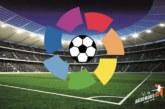Primera Division: Χετάφε – Σεβίλλη