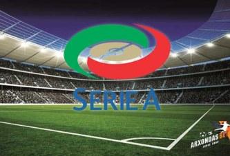 Serie A: Λάτσιο – Μίλαν