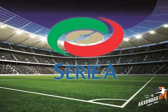 Στοίχημα Ιταλία Serie-A: Το ντέρμπι στην Ίντερ