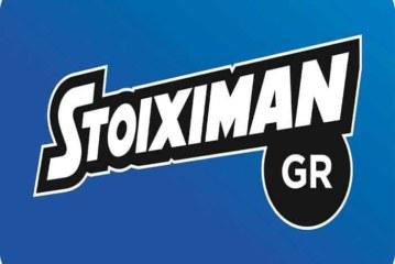 Stoiximan Προσφορές*