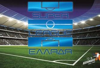 Superleague στοίχημα: Το ντέρμπι στην ΑΕΚ