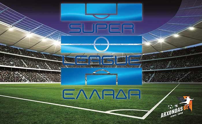 Super League 1: Ολυμπιακός - Αστέρας Τρίπολης
