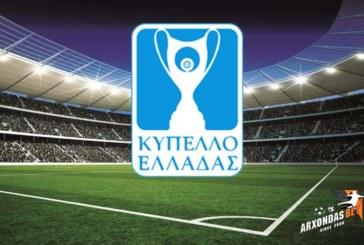 Κύπελλο Ελλάδας: ΠΑΟΚ – ΑΕΚ