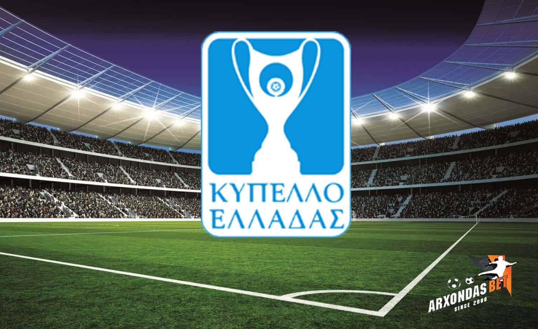 Προγνωστικά Κύπελλο Ελλάδας Άρης - Ολυμπιακός