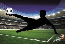 Στοίχημα Τετάρτης: Με τα γκολ σε Champions League και Serie A