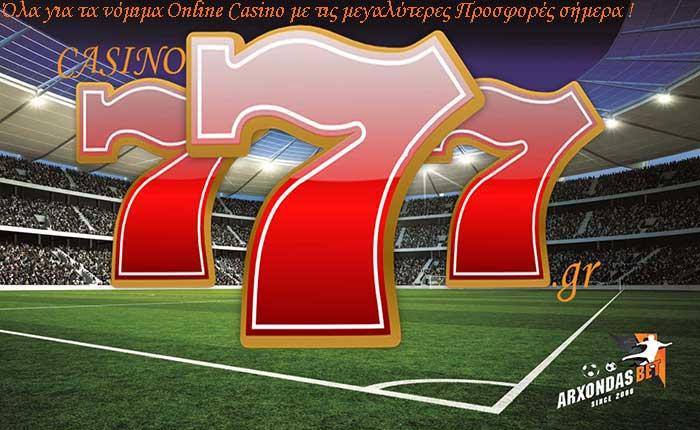 casino777.gr