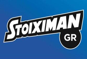 Stoiximan.gr: Μπαρτσελόνα – Ολυμπιακός και Μίλαν – ΑΕΚ!