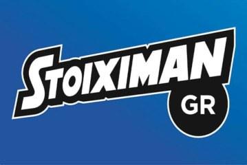 Stoiximan.gr: Ώρα για ντέρμπι με 220+ ειδικά!