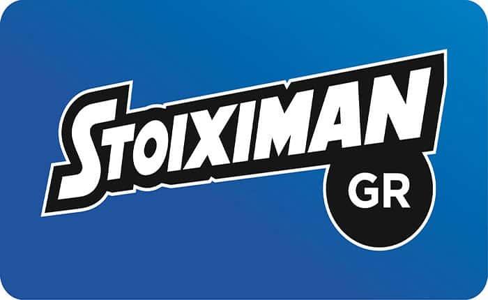 Stoiximan: ΟΦΗ - Ολυμπιακός με MatchCombo* επιλογές