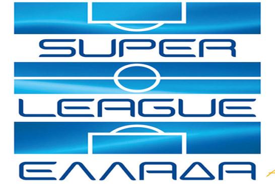 Σέντρα για την Superleague στο Stoiximan.gr!