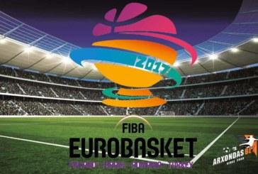 Η ενωμένη Εθνική Ελλάδος μπάσκετ δεν έχει ταβάνι!