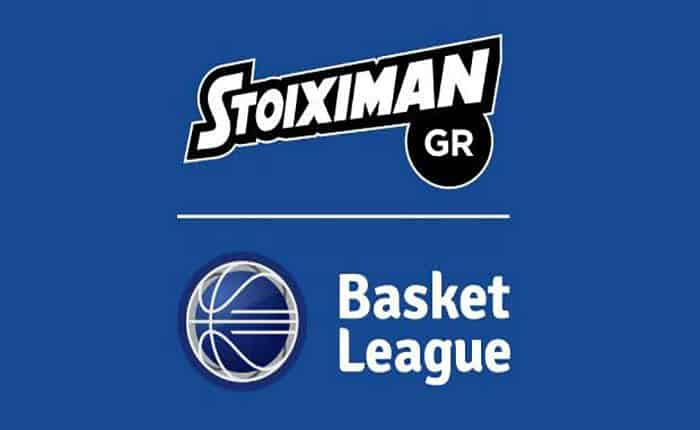 Stoiximan.gr Basket League: Ολυμπιακός – Παναθηναϊκός με 200+ στοιχήματα!