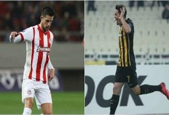 Stoiximan.gr: Ολυμπιακός – ΑΕΚ ..και τώρα οι δυο τους!