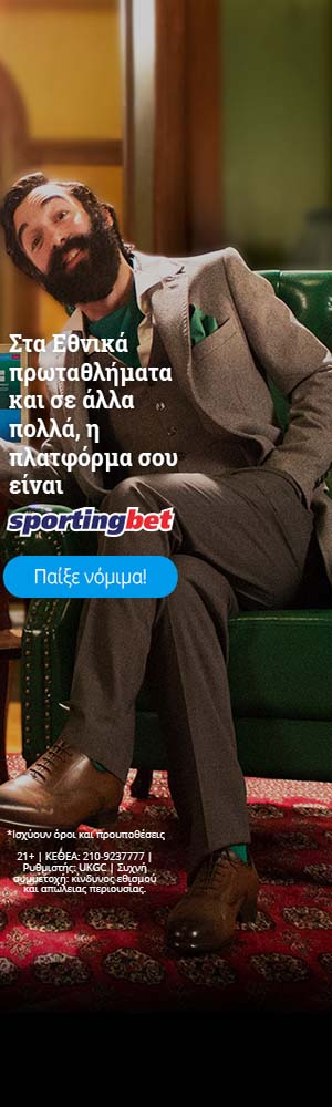 background sportingbet_2