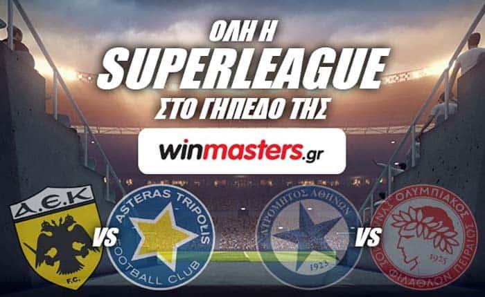 Κορυφώνεται η μάχη της Superleague στο γήπεδο της winmasters!