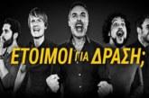 Bwin: Ελλάδα – Φινλανδία με αξεπέραστο live στοίχημα!