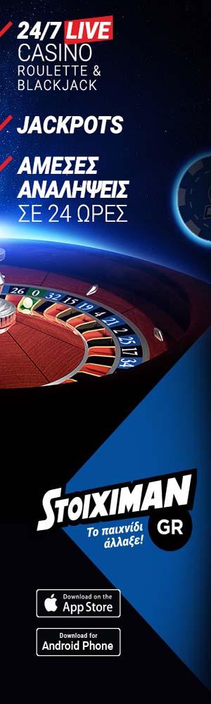 background_stoiximan_casino_2