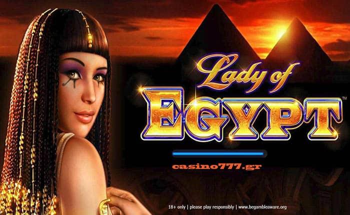 Casino777.gr: Lady of Egypt στα Νόμιμα καζίνο!