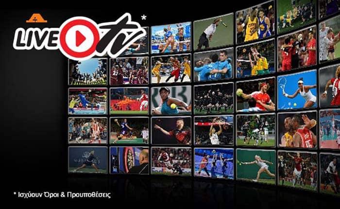 Η νέα Live TV* (livestreaming) της winmasters.gr είναι γεγονός!