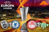 Winmasters.gr: Στη μάχη του Europa League ΠΑΟΚ και Ολυμπιακός!