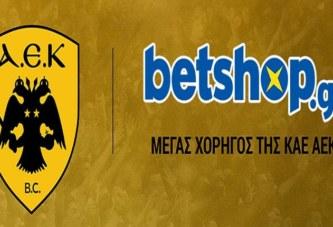 Βetshop.gr: H KAE AEK έρχεται με τη BETSHOP!