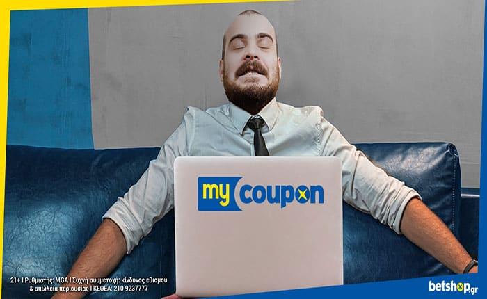Βetshop.gr: Το «My Coupon» ήρθε και μένει για πάντα!
