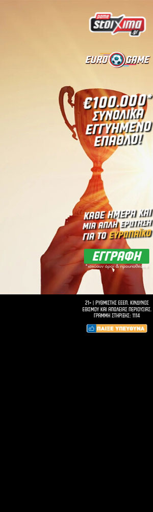 euro_opap_stoiximan_2