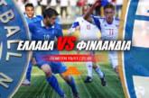 Winmasters: «Προ-Άγγελος» το ματς κόντρα στους Φινλανδούς!
