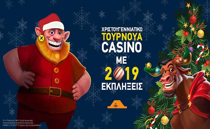 Betshop Casino: Χριστουγεννιάτικο Τουρνουά Casino!