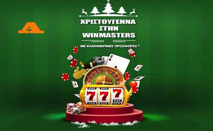 Winmasters casino: Σας καλωσορίζει με εορταστικές προσφορές*!