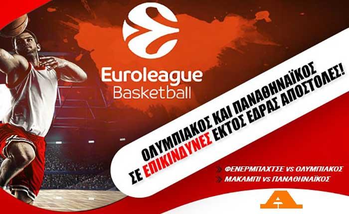 Winmasters: Μάχες «αιωνίων» σε Πόλη και Τελ Αβίβ για την Euroleague!