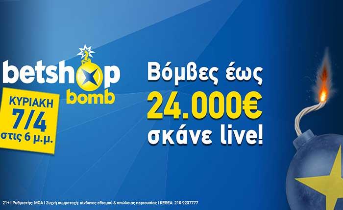 Betshop: Live έκρηξη μετρητών έως 24.000€!
