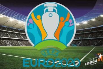 Προγνωστικά στοιχήματος Euro 2020: Τελευταία καλή τριάδα