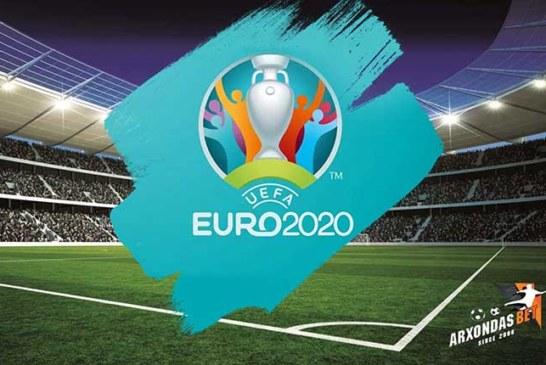 Προγνωστικά Euro: Τελευταία ημέρα