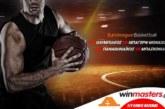 Winmasters: Η τελευταία «διαβολοβδομάδα» της Euroleague!