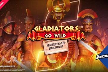Το Gladiators στο Casino του Stoiximan.gr!