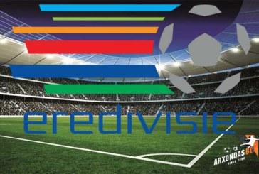 Προγνωστικά Eredivisie: Φορτούνα Σιτάρντ – Χρόνινγκεν