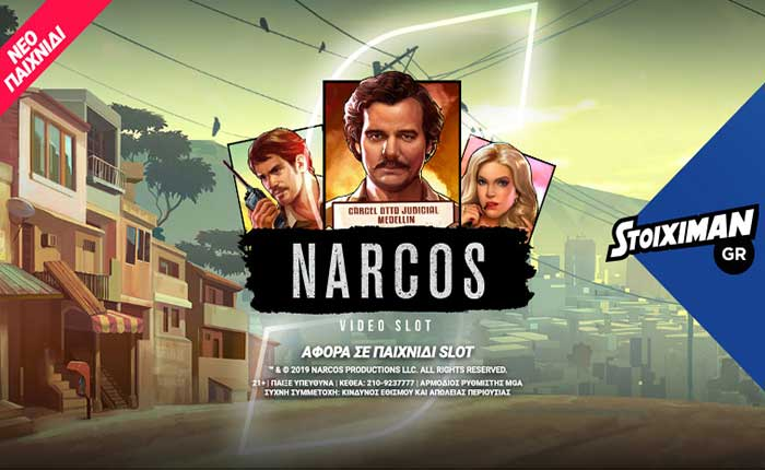 Tο casino φρουτάκι Narcos στο Stoiximan.gr!