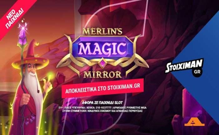 Ο μάγος Merlin στο Casino του Stoiximan.gr!