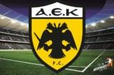 Club Friendlies: ΑΕΚ – Τρέντσιν