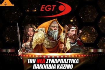 Winmasters: 100 νέα συναρπαστικά καζίνο παιχνίδια*!