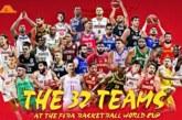 Mundobasket 2019: Η ώρα του μεταξιού