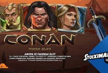 "O ""Conan"" ήρθε στο Stoiximan casino!"