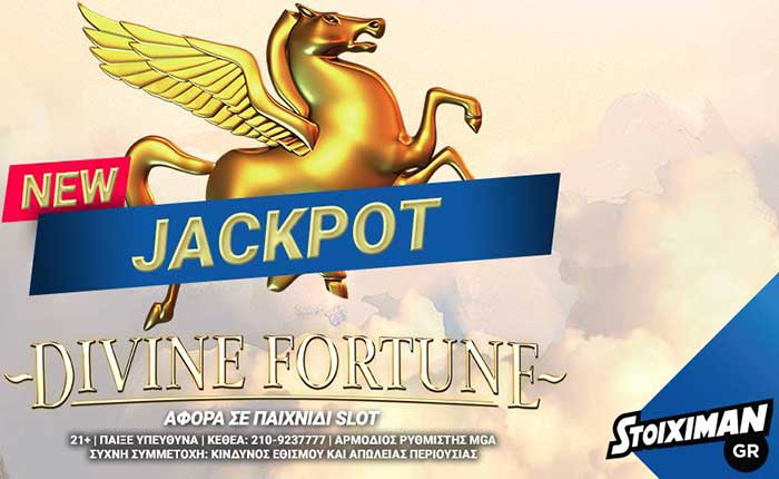 Κέρδισε στο Casino 71.000€ με ποντάρισμα μόλις 0,40€!