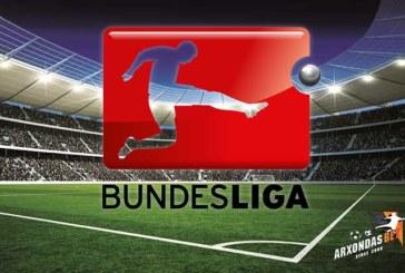Προγνωστικά Γερμανίας Bundesliga Σάββατο 10η αγωνιστική